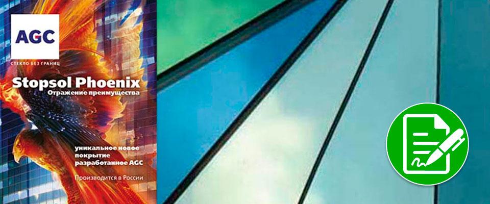 ГОСТ 231182012 Конструкции стальные строительные Общие